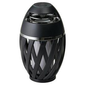 タタコーポレーション Bluetoothスピーカー ドラゴン・エッグフレーム OTA-78 Bluetooth スピーカー ブルートゥース 重低音 高音質 おしゃれ 照明 スタンド照明 デスク ワイヤレススピーカー 音楽 屋外 【送料無料】