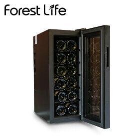 フィフティ(FIFTY) フォレストライフ(Forest Life) ワインセラー 35L 12本収納 ペルチェ方式 WCF-12 家庭用 ペルチェ冷却方式 ワインクーラー UVカット 冷蔵庫 おしゃれ 業務用 ワイン シャンパン 温度調整可能 【送料無料】