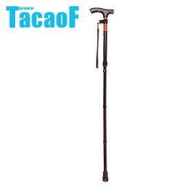 幸和製作所 TacaoF(テイコブ) 折りたたみ式杖 E248 杖 ステッキ 歩行補助 折りたたみ おりたたみ 折りたたみ杖 折りたたみ式杖 おりたたみ杖 おしゃれ 【送料無料】