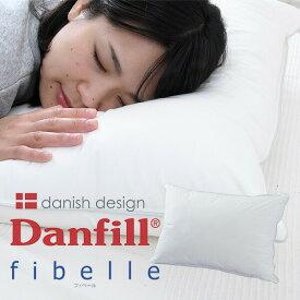 ダンフィル (Danfill) 枕 フィベールピロー 45×65cm JPA121 ホワイト 洗える ウォッシャブル ホテル仕様 ホテルピロー ふわふわ 綿 わた まくら 快眠まくら 快眠枕 【送料無料】