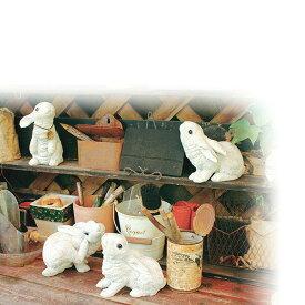 キシマ アンティーク調 ガーデンオーナメント Rabbit(ラビット) Sサイズ 4個セット KH-60870 アンティーク 置き物 オブジェ オーナメント 動物 ガーデン雑貨 ガーデニング雑貨 【送料無料】