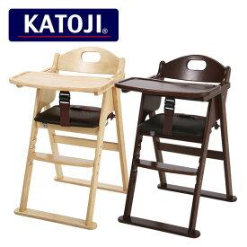 カトージ(KATOJI) 木製ワイドハイチェア 折りたたみ ベビーチェア(お座りが出来るようになってから5歳頃まで) 22408/22409 正規品 ベビー 赤ちゃん チェア ベビーチェア イス 椅子 いす 【送料無料】