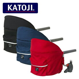 カトージ(KATOJI) テーブルチェア イージーフィット(6か月から36か月/15kgまで) 58702/58703/58704 正規品 ベビー 赤ちゃん 椅子 いす イス チェア ベビーチェア ベビー用チェア テーブルチェア 【送料無料】