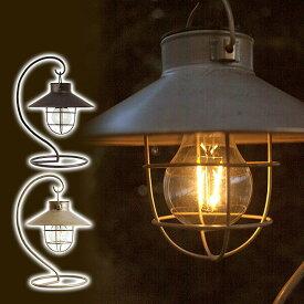 キシマ ソーラーライト ソーラーガーデンライト KL-10347/KL-10348 アンティークブラウン/アンティークゴールド ソーラーライト LEDランタン ライト 電灯 おしゃれ 【送料無料】