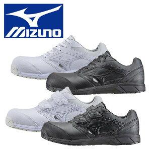 安全靴 オールマイティ ALMIGHTY CS C1GA1710/C1GA1711 プロテクティブスニーカー セーフティーシューズ 作業靴 作業用品 ミズノ MIZUNO 【送料無料】