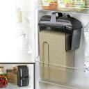 アーネスト 米スターのお米ポット 2kg 75297 米櫃 米びつ ライスボックス プラスチック スリム 冷蔵庫