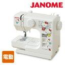 ジャノメ(JANOME) ハローキティミシン 電動ミシン YB-10 家庭用ミシン コンパクトミシン コンパクト電動ミシン サンリ…