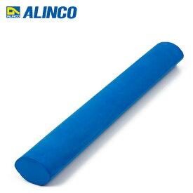 アルインコ(ALINCO) 惰円形エクササイズポール EXP250 【送料無料】