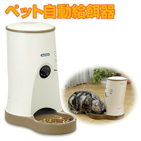 山佐(ヤマサ/YAMASA) わんにゃんぐるめ(自動給餌機) CD-600(BE) ベージュ 【送料無料】