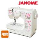ジャノメ(JANOME) ハローキティ コンパクトミシン KT-W ホワイト 電動ミシン 家庭用ミシン コンパクトミシン 【送料無…