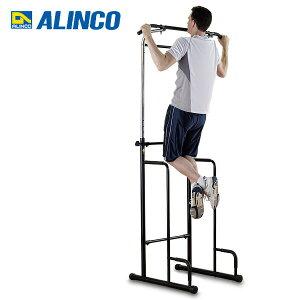 アルインコ(ALINCO) 懸垂マシン FA900Aぶら下がり健康器 ぶらさがり健康器 全身ストレッチ 【送料無料】