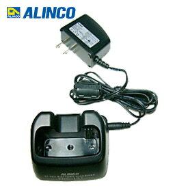 アルインコ(ALINCO) 急速充電器セット(リチウムイオンバッテリーパック専用) DJ-P24/DJ-P25/DJ-P35D/DJ-R100D用 EDC-131A 充電器 充電器セット 急速 【送料無料】