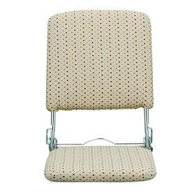 ミヤタケ(宮武製作所) 折りたたみ座椅子 YS-424(BE) ベージュ 座椅子 座いす フロアチェア チェア チェアー 椅子 1人掛け 【送料無料】