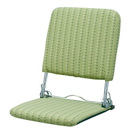 ミヤタケ(宮武製作所) 折りたたみ座椅子 YS-424(GR) グリーン 座椅子 座いす フロアチェア チェア チェアー 椅子 1人掛け 【送料無料】