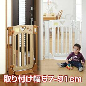日本育児 スマートゲイトII スマートゲイト2 ベビーゲート (拡張フレーム2本付き)(対象年齢6ヶ月-満2歳まで) スマートゲート スマートゲート2 ベビーゲイト ベビーゲート つっぱり ベビーフェンス 赤ちゃん 【送料無料】