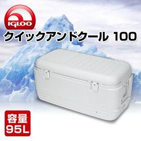 イグルー(IGLOO) クイックアンドクール 100 (95L) #11442 ホワイト クーラーボックス クーラーバッグ アウトドア キャンプ 保冷バッグ キャンプ用品 【送料無料】