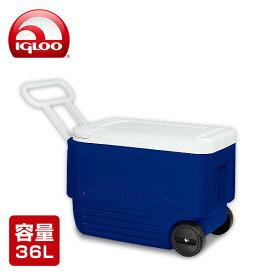 イグルー(IGLOO) ホイールクーラー 38 (36L) #45004 マジェスティックブルー キャスター付き クーラーボックス クーラーバッグ アウトドア キャンプ 保冷バッグ キャンプ用品 【送料無料】