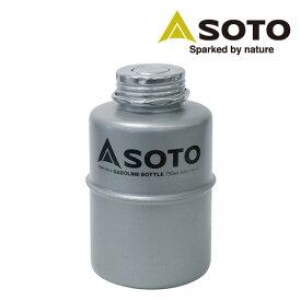 新富士バーナー(SOTO) ポータブルガソリンボトル750ml SOD-750-07 ガソリン携行ボトル キャンプ用品 【送料無料】