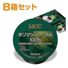 UCC(上島珈琲) キリマンジャロAA 100% (8g×12個入) 8箱セット SC1886*8 BREWSTAR ブリュースター KEURIG キューリグ K-cup KEURIG(キューリグ) 【送料無料】