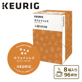 UCC(上島珈琲) カフェインレス (8g×12個入) 8箱セット SC1885*8 BREWSTAR ブリュースター KEURIG キューリグ K-cup KEURIG(キューリグ) 【送料無料】