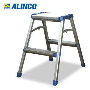天板幅広踏台2段(60cm) CWX60AS 踏み台 脚立 はしご ハシゴ ステップ 折りたたみ 折畳み 折り畳み アルインコ ALINCO 【送料無料】