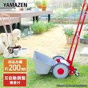 手動式芝刈機 ラクモア(刈込幅200mm) KRM-200(R) 手動芝刈り機 手動芝刈器 手押し 刈る刈るモア後継 ガーデニング 【…