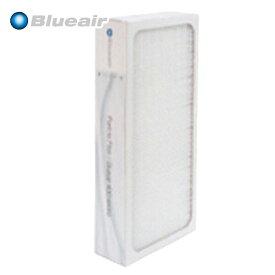 スウェーデン・Blueair(ブルーエア) 450E用 交換用ダストフィルター F400PA 空気清浄器 PM2.5 花粉 ホコリ ダバコ煙 【送料無料】