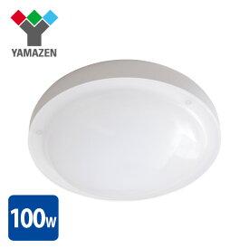 LEDミニシーリングライト 白熱電球100W相当 MLC-18 天井照明 LEDライト 照明器具 【送料無料】山善/YAMAZEN/ヤマゼン 1016P
