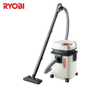 リョービ(RYOBI) 乾湿両用 集じん機集じん容量 (乾燥21L/液体18L) VC-1250 集塵機 集じん機 掃除機 掃除 清掃 液体 クリーナー 【送料無料】