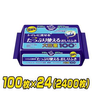 日本製紙クレシア アクティ トイレに流せるたっぷり使えるおしりふき(20×15cm) 100枚×24(2400枚) 大人用おしりふき おしり拭き お尻拭き 流せるタイプ ウェットティシュー 【送料無料】