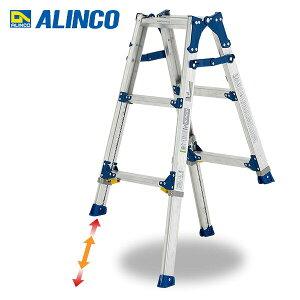 アルインコ(ALINCO) アルミ製 脚伸縮式 はしご兼用脚立 (90cm) PRE-90F 脚立 踏み台 踏台 おしゃれ 軽量 ステップ台 折り畳み 折りたたみ 梯子 ハシゴ 足場 3段 PRE90F 【送料無料】