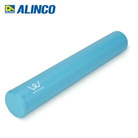 アルインコ(ALINCO) エクササイズポール EXP210A ブルー フォームローラー ストレッチ運動 【送料無料】