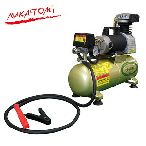 ナカトミ(NAKATOMI) 24V DCエアーコンプレッサー CP-24BC エアコンプレッサー 空気入れ エア工具 【送料無料】
