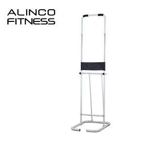 アルインコ(ALINCO) ぶらさがりくん FA890 ぶら下がり健康器 ぶらさがり健康器 全身ストレッチ 【送料無料】