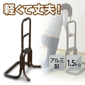 山善(YAMAZEN) 立ち上がり補助手すり KRT-80(DBR)KD ダークブラウン 移動式 立ち上り 手摺り 手スリ 玄関 寝室 トイレ 【送料無料】