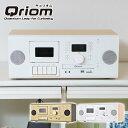 キュリオム SD/CD ラジオカセットレコーダーボックス (AM/FM/ワイドFM対応) KCD-SU45 ラジカセ CDラジカセ SDレコーダー SDプレーヤー CDプレーヤー ラジオレコーダー U