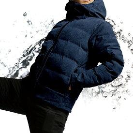 Makku(マック) ダウンジャケット シームレスダウン メンズ レディース ストレッチ AS-2500(MN) ミックスネイビー 撥水防寒着 撥水防寒防風 シームレスダウンパーカー 中綿ジャケット 【送料無料】