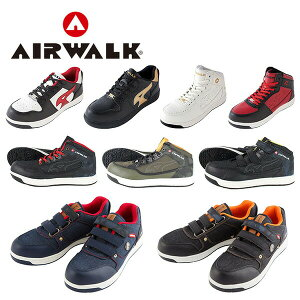 エアウォーク 安全靴 スニーカー AW-600/AW-610/AW-640/AW-650/AW-660/AW-670/AW-680/AW-700/AW-710 プロテクティブスニーカー 作業靴 ローカット JSAA規格B種 AIRWALK 【送料無料】