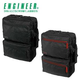 エンジニア(ENGINEER) ウルトラバッグ KSE-32/KSE-33 工具箱 工具ボックス ツールボックス 工具BOX 工具入れ 工具ケース ツールBOX 道具箱 ツールチェスト 【送料無料】