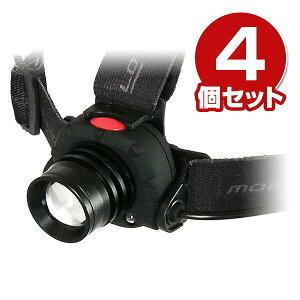 モブリロ(MOBRILLO) ヘッドライト 充電式 防塵防水仕様 250ルーメン モーションセンサー付属 4個セット MB-R250F*4 充電式ヘッドランプ 作業灯 釣り 防水 アウトドア 登山 防災 災害対策 【送料無料