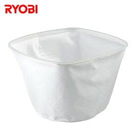 リョービ(RYOBI) 高性能フィルター VC-1100 (3070467) 【送料無料】