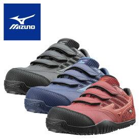 安全靴 オールマイティ ベルトタイプ ALMIGHTY TD22L F1GA1901 プロテクティブスニーカー セーフティーシューズ ベルトタイプ ミズノ MIZUNO 【送料無料】