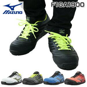 ミズノ(MIZUNO) 安全靴 オールマイティ ローカット ALMIGHTY TD11L F1GA1900 プロテクティブスニーカー セーフティーシューズ 作業靴 紐靴 【送料無料】