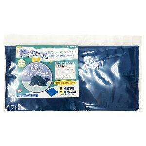ユーザー(USER) 塩のチカラでひんやりジェル クッションマット (45×45cm) U-Q720 クールジェルマット ひんやりパッド クールパッド 【送料無料】