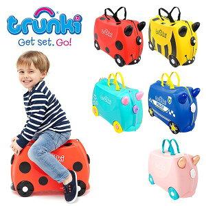 TRUNKI (トランキ) 乗って遊べる子供用スーツケース ライドオン トランキ(対象年齢3歳から) 子供用 こども用 スーツケース 機内持ち込み キッズ トランク 旅行 乗って遊べる 子供用スーツケー