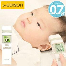 EDISON(エジソン) エジソンの体温計Pro KJH1003 赤ちゃん ベビー 体温計 温度計 非接触 婦人 介護 看護 非接触体温計 こめかみ 【送料無料】