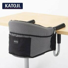 テーブルチェア 洗えるシート NewYorkBaby(5か月から36か月まで) 58900 正規品 ベビー 赤ちゃん 椅子 いす イス チェア ベビーチェア ベビー用チェア テーブルチェア おしゃれ カトージ(KATOJI) 【送料無料】