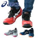 安全靴 スニーカー ウィンジョブ FCP210 (1273A006) ローカット JSAA規格A種 作業靴 ワーキングシューズ 安全シューズ…
