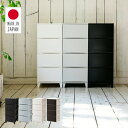 リビング チェスト 4段 幅34ルームス 4段 スリム 【日本製】 引き出し プラスチック ケース 衣装ケース 収納 ボックス…