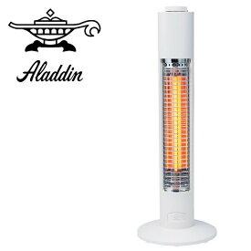 遠赤外線グラファイトヒーター (400W) AEH-G423D(SW) 暖房器具 グラファイトヒーター 遠赤外線ヒーター 遠赤外線ストーブ 電気ストーブ 足元暖房 カーボンヒーター おしゃれ アラジン(Aladdin) 【送料無料】